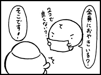 049_200519c.jpg