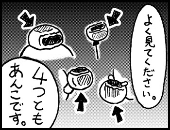049_200519d.jpg