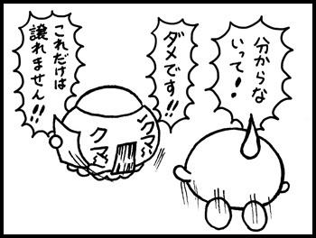 049_200519e.jpg