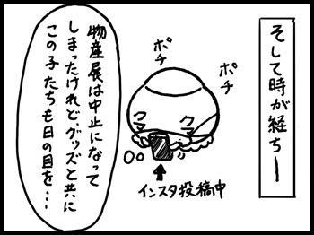 049_200519f.jpg