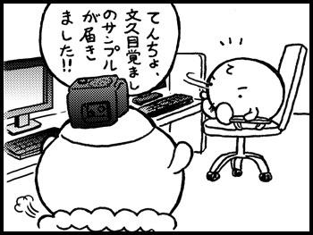 050_200630a.jpg