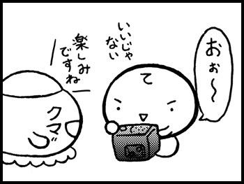 050_200630b.jpg