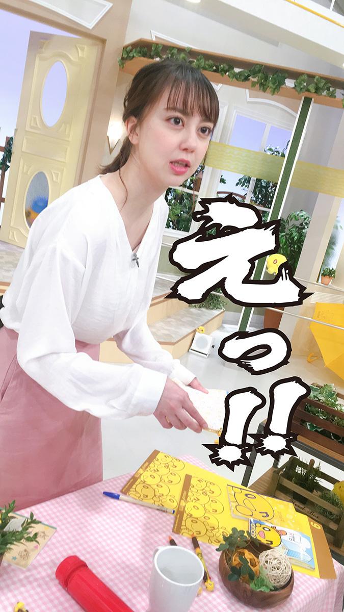 tuchiya0003.jpg