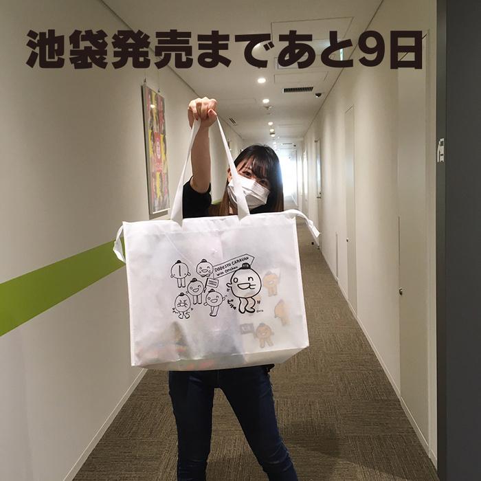 ikebukuro-001.jpg