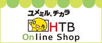 HTB Online Shop