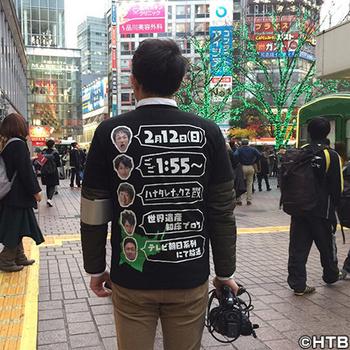 大都会・東京で...