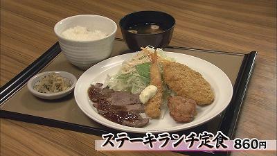 https://www.htb.co.jp/ichimoni/oadigest/photo/20170828/Still0828_00002.jpg