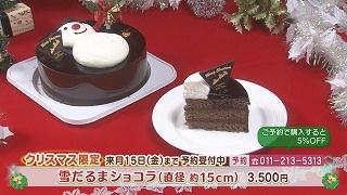 こだわりのクリスマスケーキ大集合!