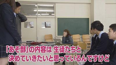 ビリギャルが札幌新陽高校に!そのワケは