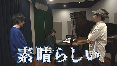 鍵盤男子コラボできるか!?藤尾さん極限状態のピアノ試験