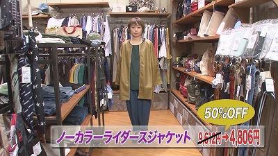 最大80%オフも!夏休みに行きたいショッピング・スポット