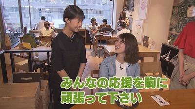 「ユメミル、チカラ」カフェに憧れる少女を応援!
