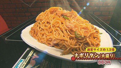 札幌の大食いファイターに晴香がリベンジ!!