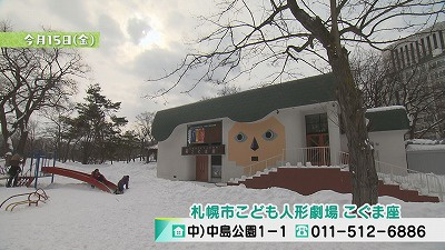 世界的人形劇作家の注目劇現場に潜入!