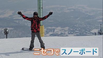 外国人のみなさん 北海道の魅力教えて!