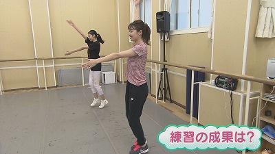 劇団四季「リトルマーメイド」に挑戦!