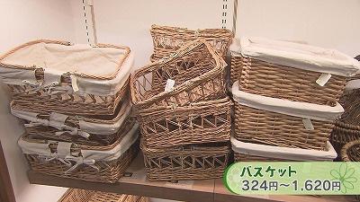 JRタワーアピアの春おすすめ商品!