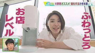 かき氷LOVE!大野ANおすすめかき氷器