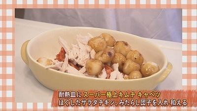 メグ母さんの簡単キムチアレンジレシピ