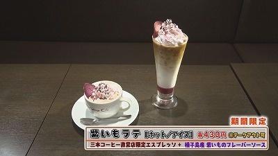 札幌駅エリア 秋のおすすめグルメ