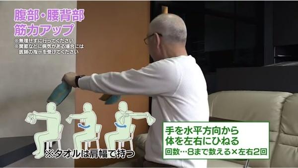 腹部・腰背部④.JPG