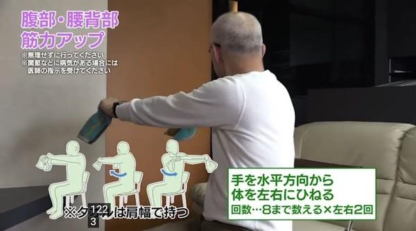 腹部・腰背③部.JPG