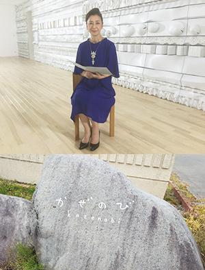 2017/01/07 (土)掲載 「ぬくもり」水落千穂子(みずおち・ちほこ 62歳・主婦)=苫小牧市