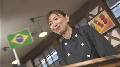 西村聡子さん