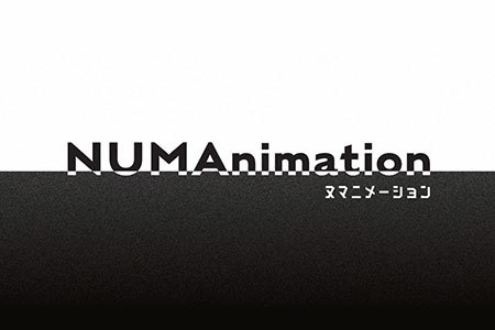 NUMAnimation