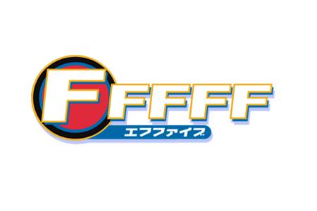 FFFFF(エフファイブ)