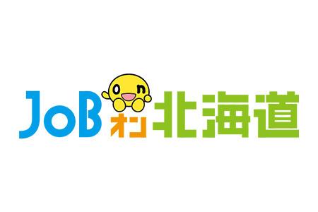 JOBオン北海道