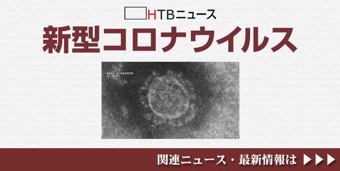 速報 ちゃん ニュース 5