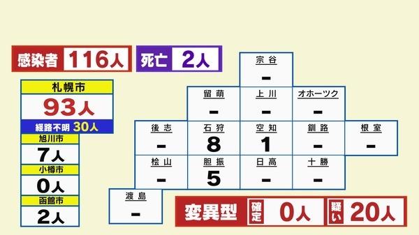 【4月10日(木)】感染者地図.JPG