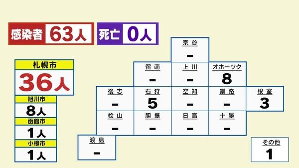 0924_感染者地図.jpg