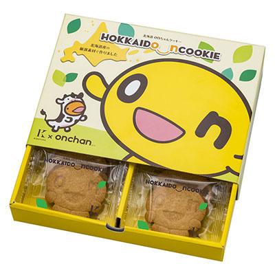 onちゃんクッキーフタ空けs.jpg