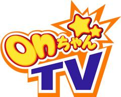 onchanTV_logo.jpg