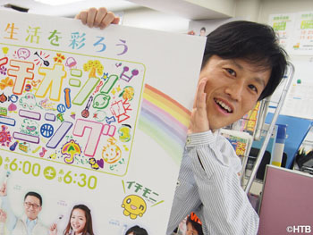 150326_hayashi_1.jpg
