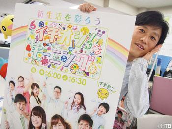 150326_hayashi_2.jpg