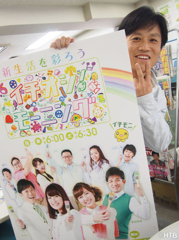 150326_hayashi_4.jpg