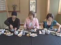 日本料理  丁子屋