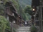 妻籠宿場町(つまごしゅくばまち)