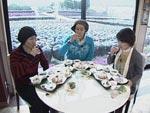 黒酢本舗 桷志田(かくいだ)