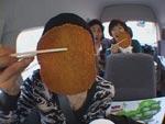 津久司蒲鉾(つくしかまぼこ)