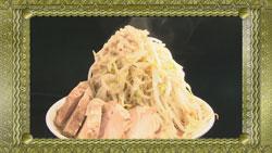 シャカ豚(豚トリプル・野菜マシマシ) (1000円)の画像