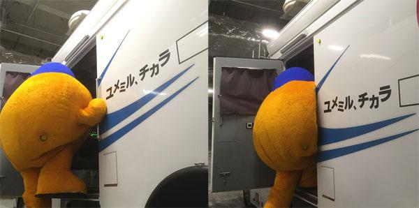 中継車潜入_4.jpg