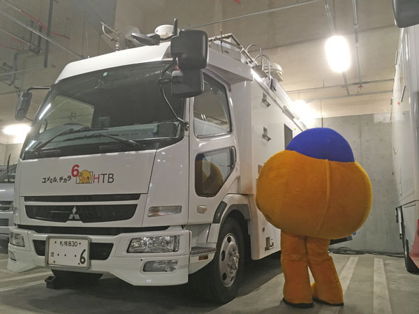 中継車潜入_2.jpg