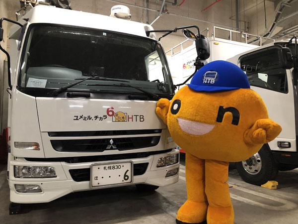 中継車潜入_1.jpg