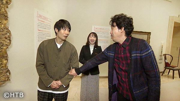 200519onigiri_1.jpg