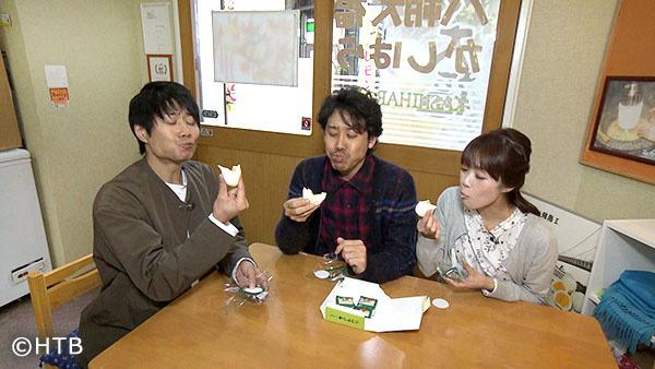 200519onigiri_3.jpg
