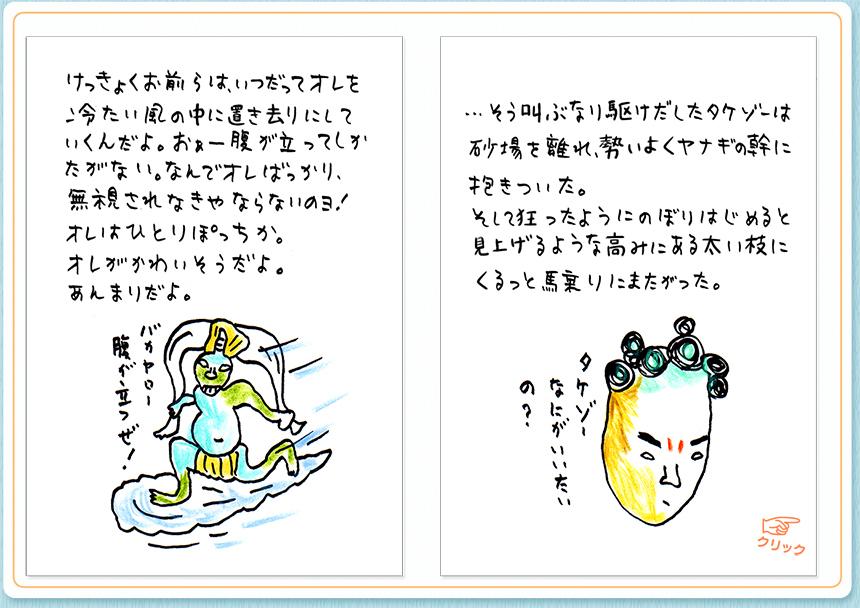 11月28日(水)のクジライラスト